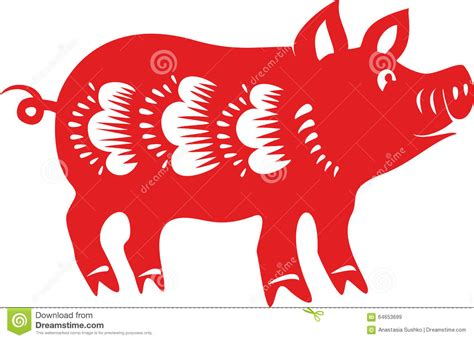 new year horoscope pig pig lunar horoscope stock vector image 64653699