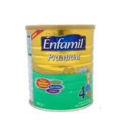 Enfamil A 2 800g order enfamil product in pakistan