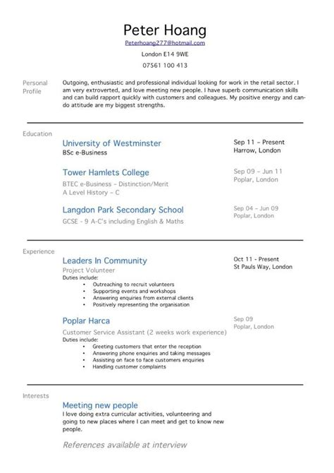 resume sles with no work experience work experience resume exles for with
