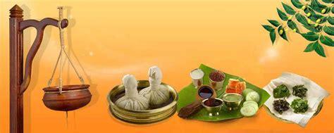 Magic Of Ayurvedic Detox Pancharkama Free Pdf by Punarjanis Ayurvedic Treatment Center Panchakarma