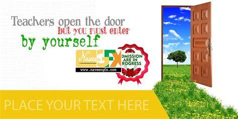 banner design of school educational flex banner design psd template free downloads