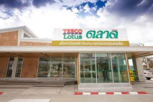 Lotus Store Tesco Lotus Opens Thailand And Asia S Zero Carbon