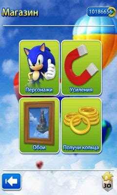 jump for android tablet sonic jump android apk sonic jump free for