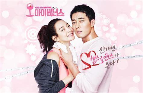 film korea recommended 2014 my list of best romantic comedy korean drama most highly