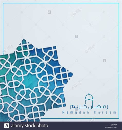islamic pattern poster ramadan kareem islamic vector cover or poster background
