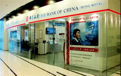 Bank Of China Hong Kong Letter Of Credit bank of china branches and atm service centers in hong