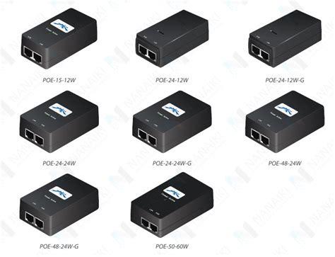 Ubiquiti Poe 24v 0 5a ubiquiti gigabit poe adapter 24v 12w 0 5a