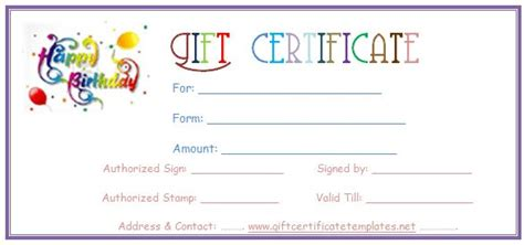 shopping spree certificate template simple balloons birthday gift certificate template