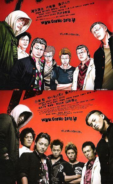 film genji serizawa crow zero series crows クローズ kurōzu anime amino