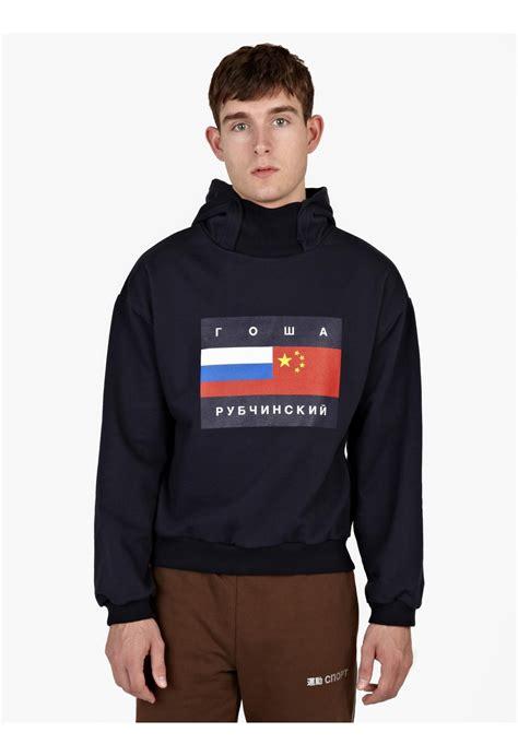 Hoodie Laboratories Biru Navy Noval Clothing gosha rubchinskiy navy oversized cotton jersey flag hoodie in blue for lyst