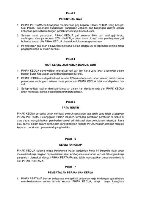 81 contoh surat perjanjian kerja karyawan staf sparepart contoh surat