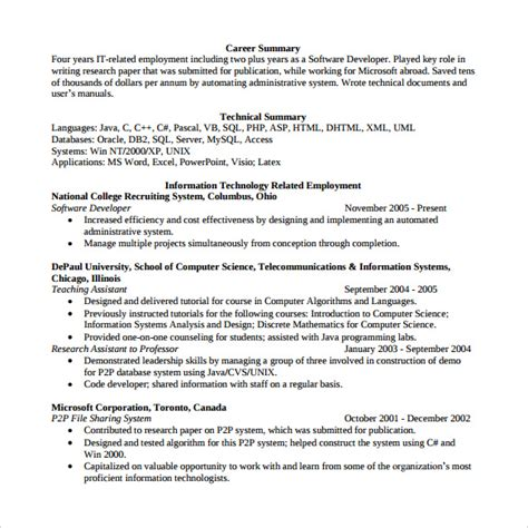 Resume Sample For Software Engineer Experienced