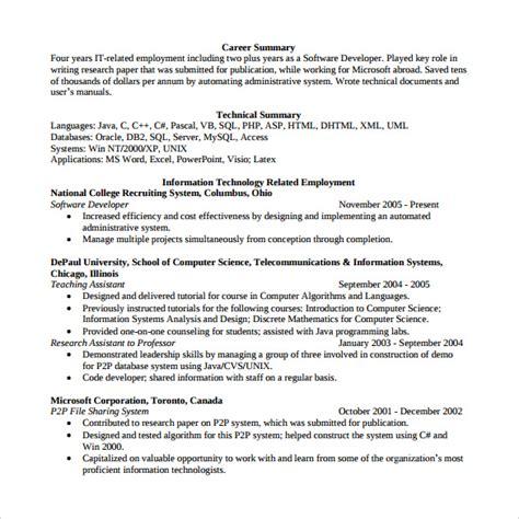 Sample Resume Of Software Developer