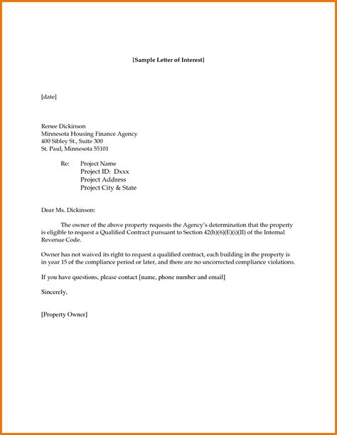 Inquiry Letter Of Interest Inquiry Cover Letter 7 Sle Interest Position 402818