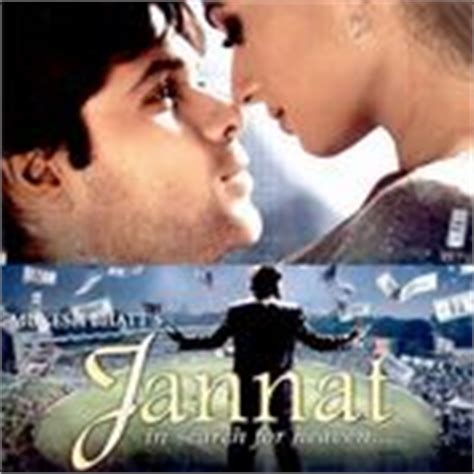 download mp3 from jannat download jannat songs jannat 2008 mp3 songs