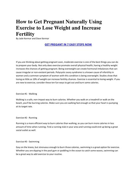 how to get a to lose weight how to get naturally using exercise to lose weight and incre