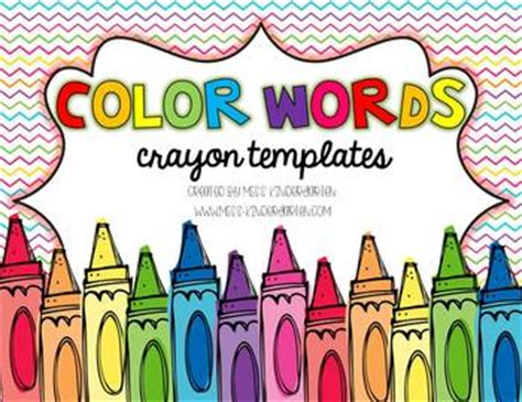 Free Color Crayon Name Card Template by Color Words Crayon Templates By Miss Kindergarten Tpt
