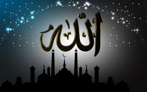allah hd wallpaper images pictures