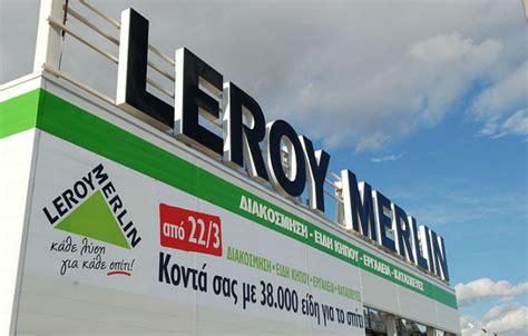 leroy merlin sedi leroy merlin assunzioni 2015 ecco le ultime offerte