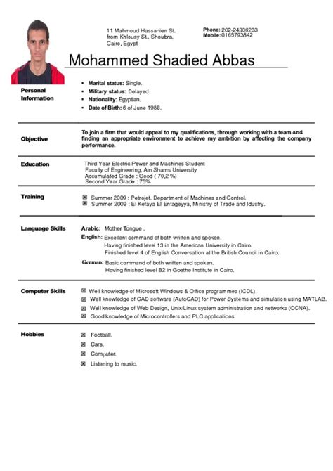 help with my cv help build me a resume