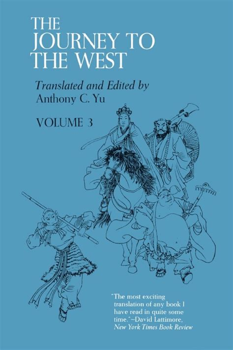 of the west books journey to the west volume 3 9780226971537 anthony c