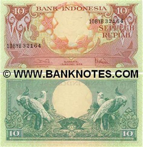 Uang Lama Kuno Rp 10 Tahun 1959 fizadolafa unik lucu aneh uang kertas indonesia tahun 1959
