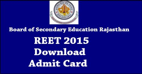 Permission Letter Reet 2015 Reet Admit Card 2016 Downlaod Bser Reet Permission Letter For Level 1 Level 2 Exams All