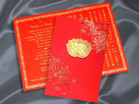 template undangan mandarin giveaways happy after and ever