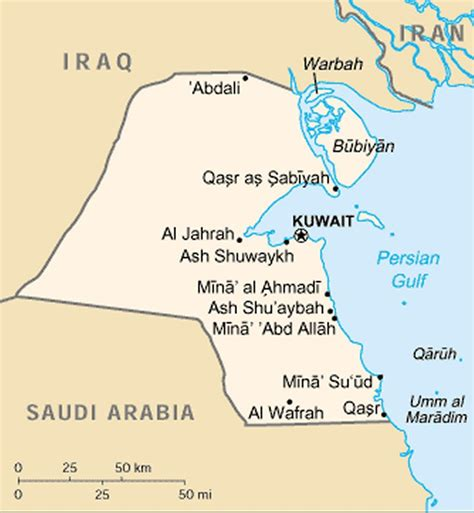 kuwait on a world map kuwait maps