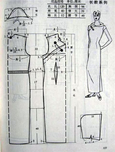 pattern drafting tips 133 best pattern drafting 1 images on pinterest dress