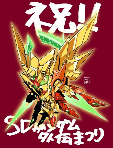 Kaos Gundam Gundam Mobile Suit 41 95 best sd images on business suits chibi and