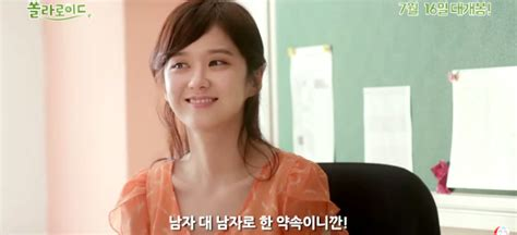 film baru jang nara jang nara jadi guru cantik di teaser film korea tiongkok