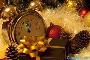 новогодние картинки подарки
