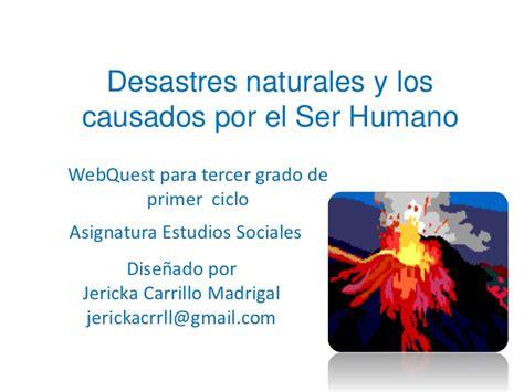 imagenes desastres naturales para niños webquest desastres naturales