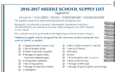 middle school supplies tibbetts middle school supply list keywordtown com