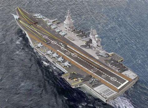 portaerei russa russia offerta all india la portaerei classe shtorm per