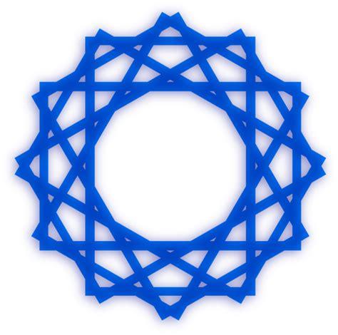 islamic decorative art clip art at clker com vector clip