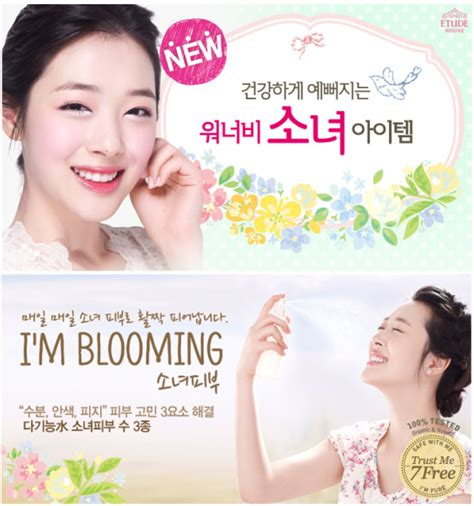 Make Up Etude Di Korea Etude House New Products In April 2013