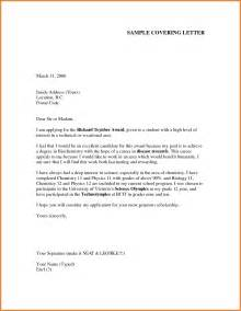 Cover Letter For It Application by Cover Letter Application Sop