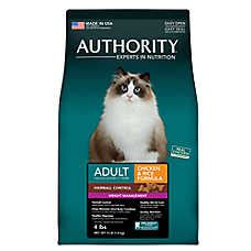 best weight management food cat food best cat kibble brands petsmart