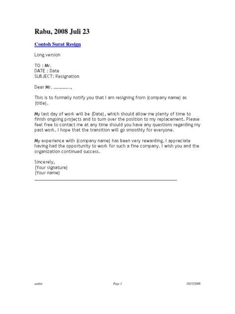 contoh long biography resignation letter