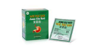 Pelangsing Merit Plus sari sehat herbal medicine industry
