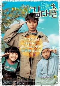 5 film komedi romantis thailand paling lucu 10 film komedi korea paling lucu page 5 kembang pete