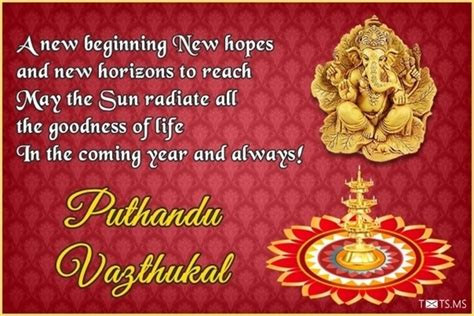 new year tamil messages tamil new year wishes messages quotes images for