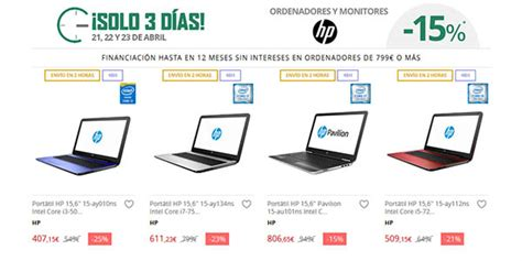 ofertas de ordenadores portatiles en el corte ingles hasta 25 en ordenadores port 225 tiles y monitores hp en el