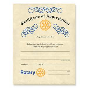 rotary certificate of appreciation rotary club supplies