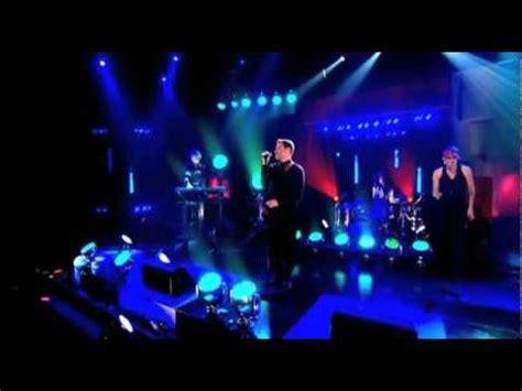 groove armada history groove armada history k pop lyrics song
