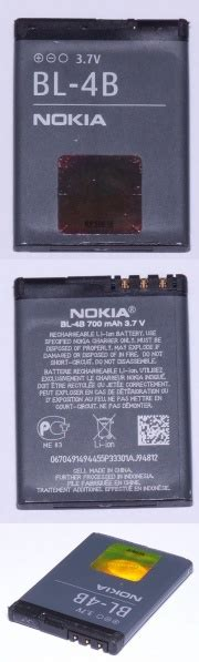 Vizz Battery Power Nokia 4b nokia bl 4b battery cpkb cell phone knowledge base
