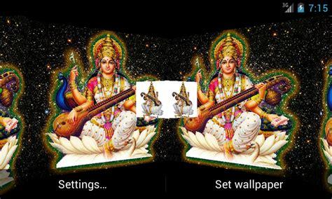maa saraswati   wallpaper  apk