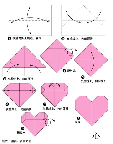 Easy Origami With Rectangular Paper - origami rectangular paper 28 images origami with